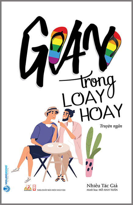 Gay Trong Loay Hoay